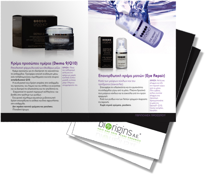 Dise o gr fico biorigins brochura retoque fotografico for Modelo de catalogo de productos